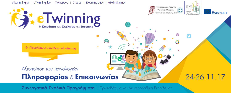 Screenshot-2017-11-4-4ο-Πανελλήνιο-Συνέδριο-eTwinning